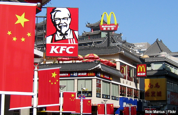20090131-china-mcdonalds-y-kfc