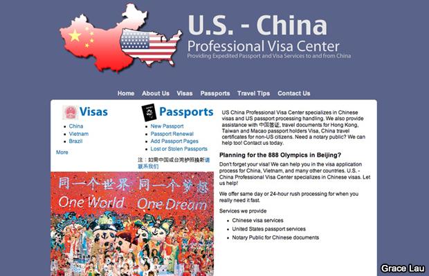 us_china_visas