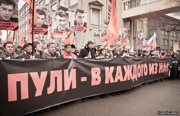 20150301-marcha-nemtsov