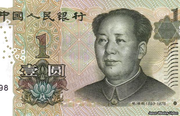 20070813-one-yuan
